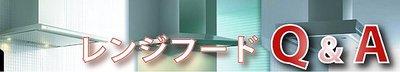 rangefood_qa1.jpg