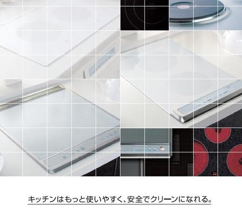 snk_image.jpg