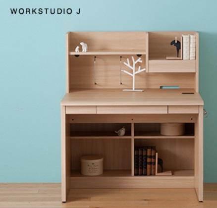 workstudioimage.jpg