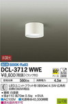 DCL-3712WWE