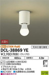 DCL-38869YE