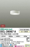 DCL-39067A